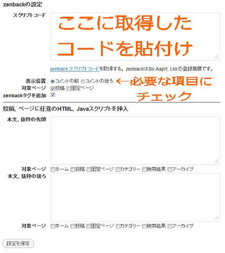 ez_zenback_001