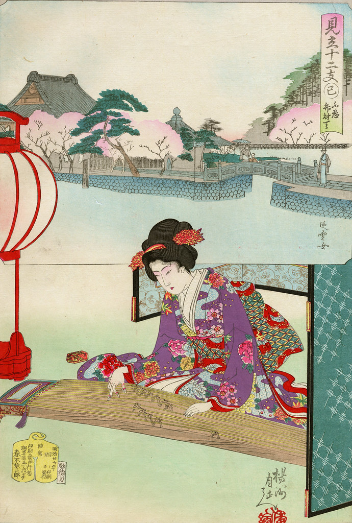 woodblock illustration by Toyohara Chikanobu