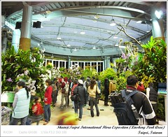 R0018272 (i。Shain) Tags: travel taipei 2011 台北花博 taipeiinternationalfloraexposition 新生園區 xinshengparkarea
