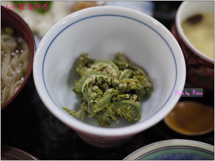 南鄉溫泉共林莊晚餐-11.jpg