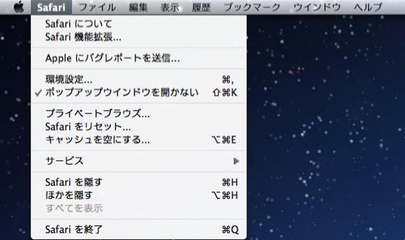スクリーンショット 2011-08-28 20.47.31