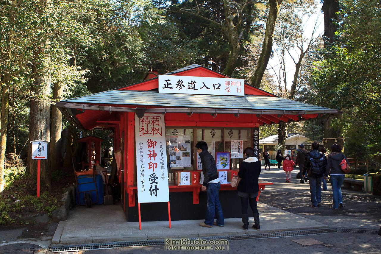 2011年 311 日本行-394