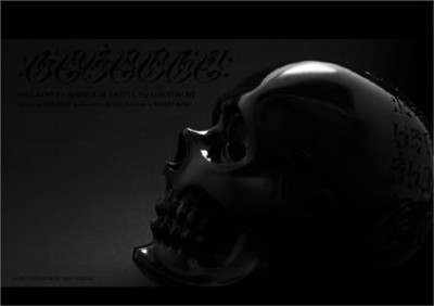 Usugrow x Secret Base Hasadhu Skull No. 02 Black