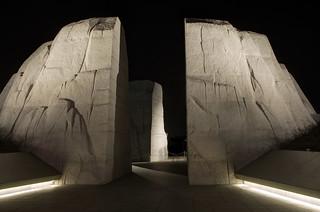 Martin Luther King Jr Memorial Entrance