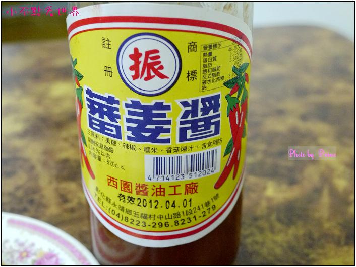 黃記小吃 (5).JPG