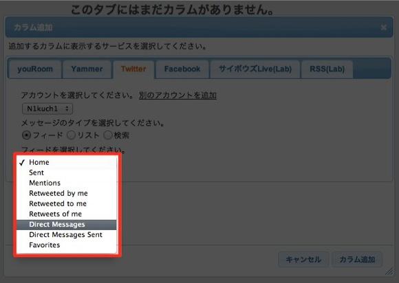 スクリーンショット 2011-09-03 10.46.32