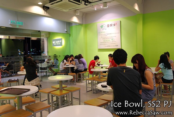 ice bowl ss2 PJ-11