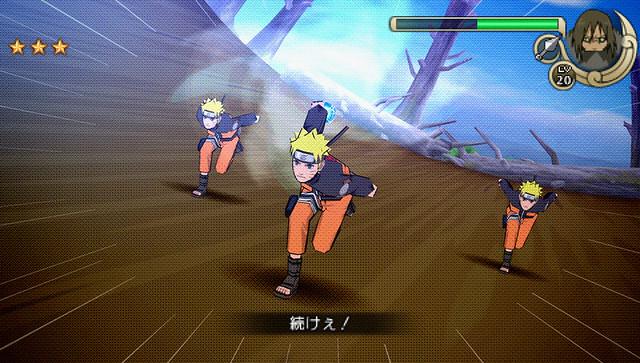 Naruto Shippuden: Ultimate Ninja Impact - Rasen Shuriken