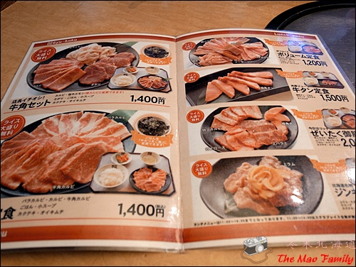 札幌吃牛角燒肉