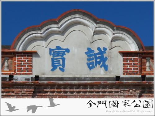 古崗學校-02.jpg