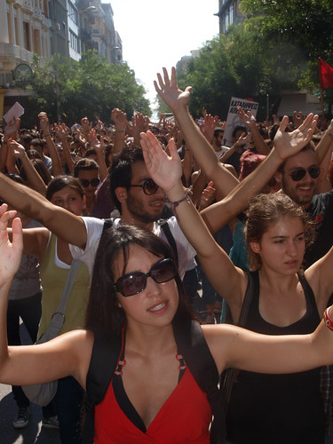 Greek students continue protests against controversial reform plan. by Teacher Dude's BBQ