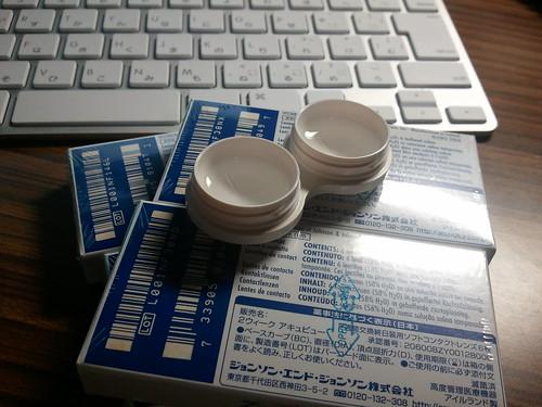 2011-09-09 21.53.12.jpg