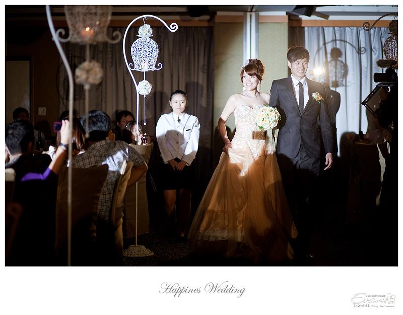 [婚禮攝影]碧娟&呈文 婚禮記錄-149