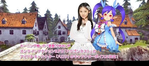 30155_Michishige_Sayumi