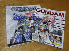 GUNDAM PERFECT FILE 創刊号