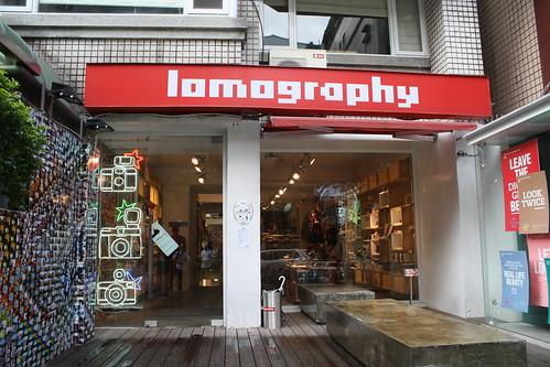 [台湾2.5] lomography