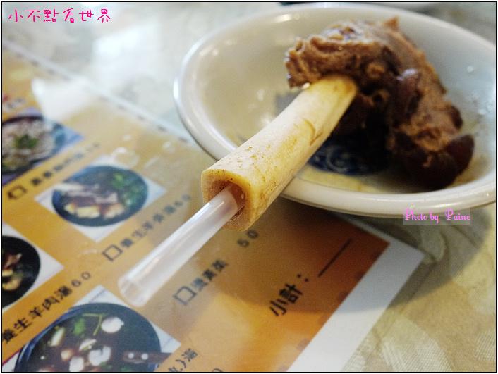 蔡媽咪養生羊肉爐 (59).JPG
