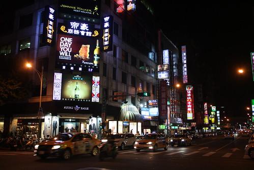 [台湾2.5] 東方情人