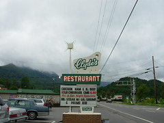 Clyde's Restaurant - Waynesville NC