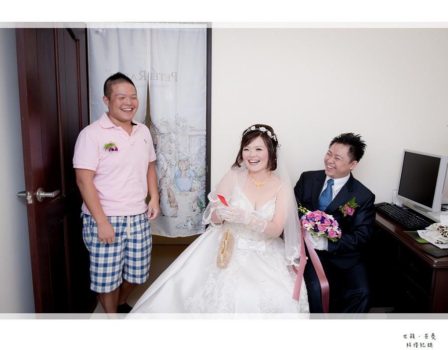 世穎&芸菱_39