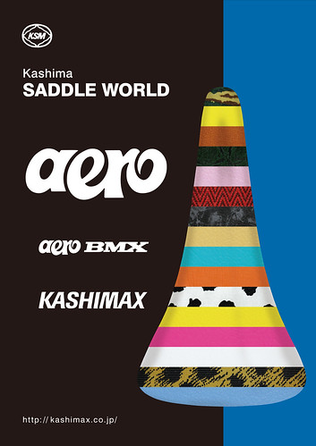 2011 Kashima SADDLE WORLD