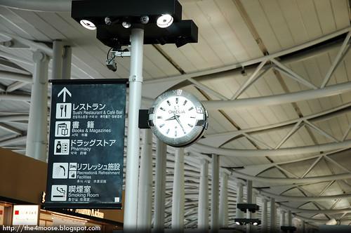 Kansai Kokusai Kūkō 関西国際空港 - Time Check