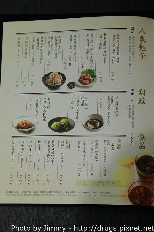 台南勝博殿日式炸豬排