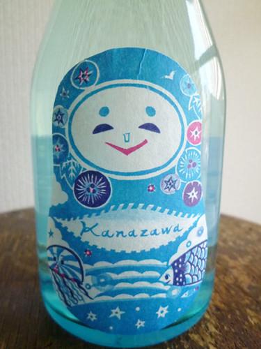 sake 02