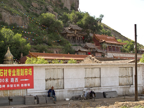 Temple in Fengzhen