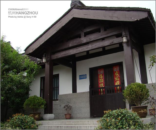 CHINA2011_157