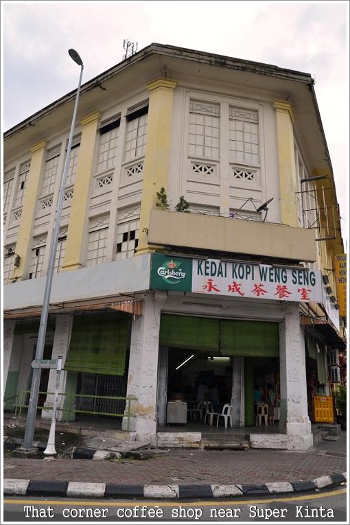 Kedai Kopi Weng Seng