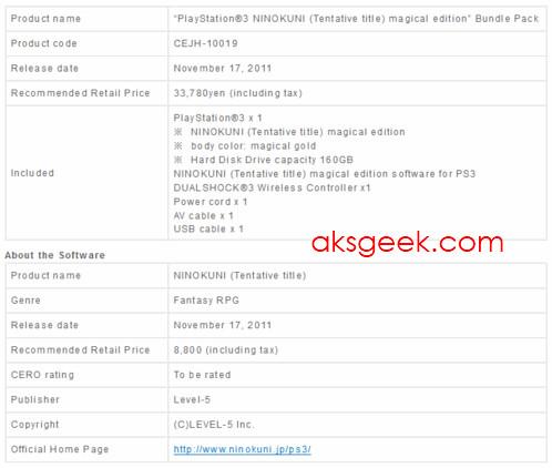 Sony PS3 NINOKUNI Edition specs