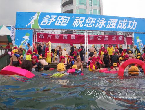 2011泳渡日月潭046.jpg