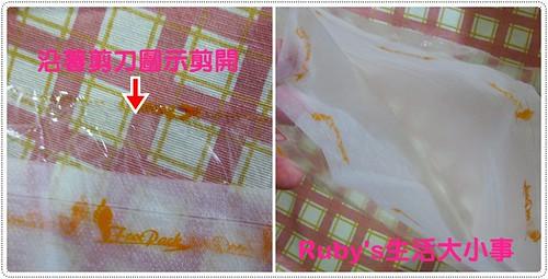 2柔嫩修護美足膜 (14)