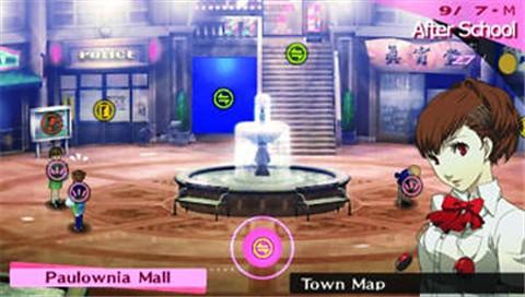 Paulownia Mall