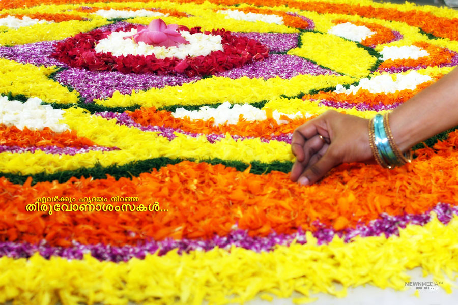 Onam Greetings - Photography by Haree for Nishchalam.