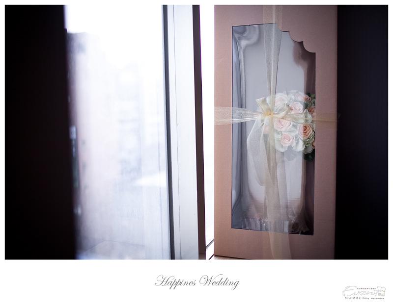 [婚禮攝影]碧娟&呈文 婚禮記錄-018