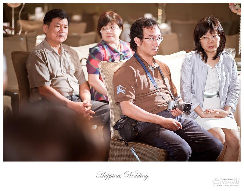 [婚禮攝影]碧娟&呈文 婚禮記錄-066