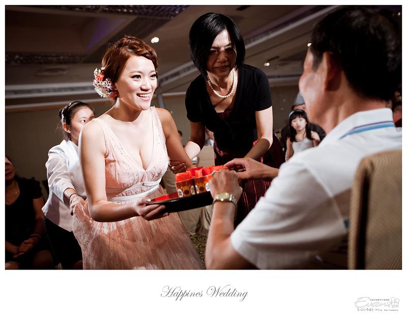 [婚禮攝影]碧娟&呈文 婚禮記錄-075