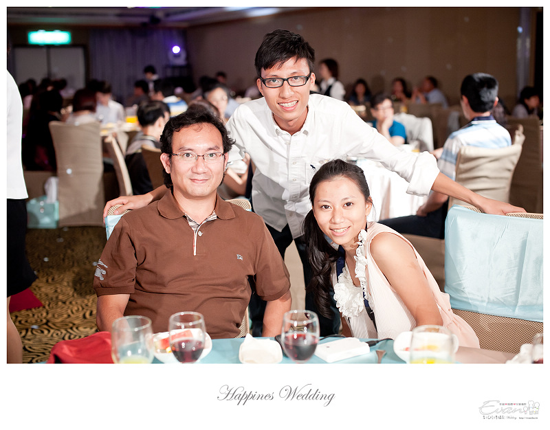[婚禮攝影]碧娟&呈文 婚禮記錄-221