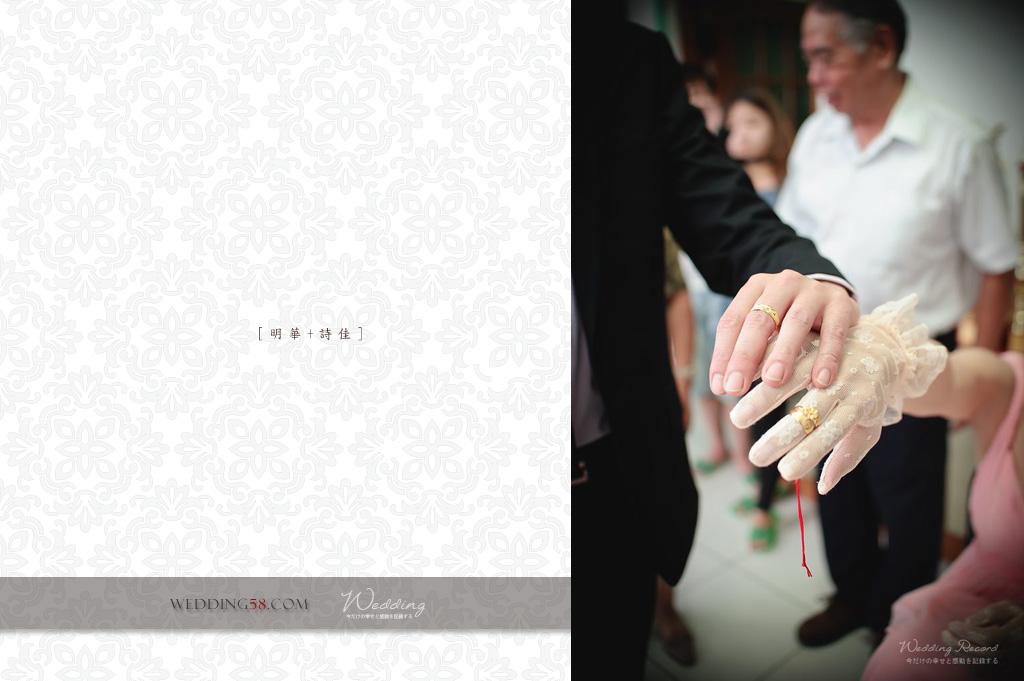 6130795042_1322d9f83c_o-法豆影像工作室_婚攝, 婚禮攝影, 婚禮紀錄, 婚紗攝影, 自助婚紗, 婚攝推薦, 攝影棚出租, 攝影棚租借, 孕婦禮服出租, 孕婦禮服租借, CEO專業形象照, 形像照, 型像照, 型象照. 形象照團拍, 全家福, 全家福團拍, 招團, 揪團拍, 親子寫真, 家庭寫真, 抓周, 抓周團拍