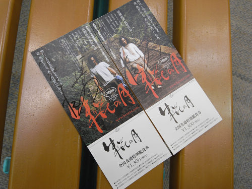 河瀬直美監督映画『朱花の月』-06