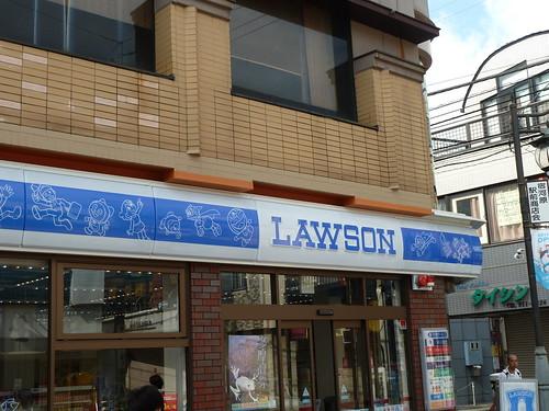 ローソン宿河原駅前店