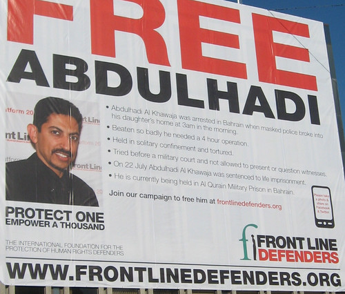Free Abdhulhadi al-Khawaja