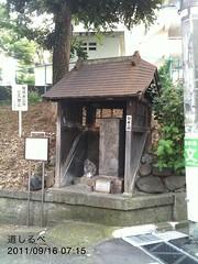朝散歩(2011/9/16 7:10-7:25): 道しるべ