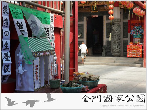 金門浯島城隍廟普渡(2011)-02.jpg