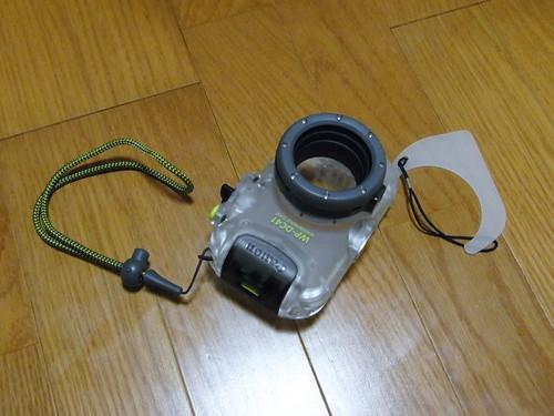 WP-DC41