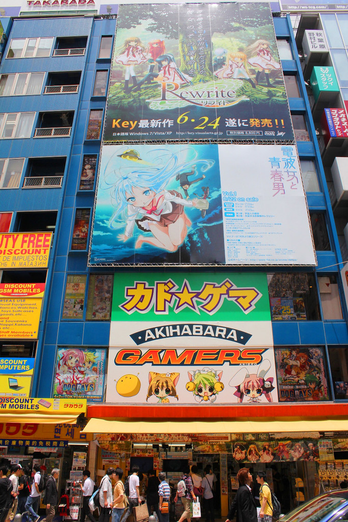 A walking guide of Akihabara (7)