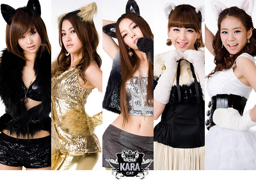 Kara (카라)