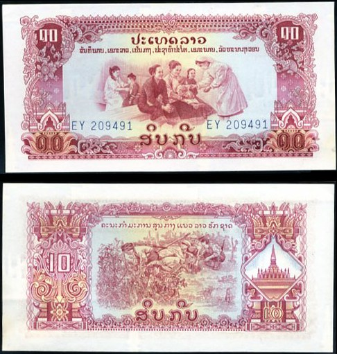 10 Kip Laos ND, Pick 20